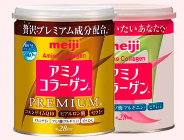 collagem Meiji obzor